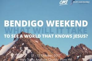 36th Annual Bendigo CMS Weekend