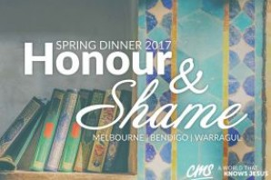 CMS Spring Dinner – Bendigo